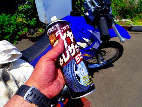 YAHAMA TTR125LWE