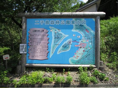 二子島森林公園オートキャンプ場