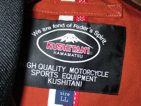 クシタニ ジャケット